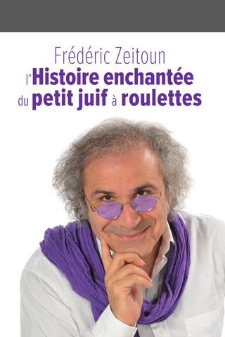 car_petit_juif_tel